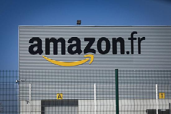 Enseigne Amazon.fr Montélimar